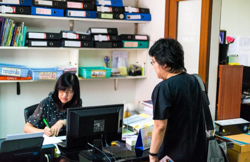 International Program Center Staff